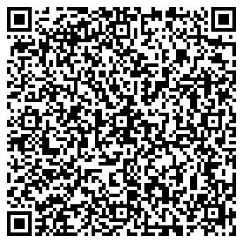 QR-код с контактной информацией организации А.Альфа-Украина, ООО