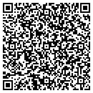 QR-код с контактной информацией организации АРС-КУБАНЬ, ООО