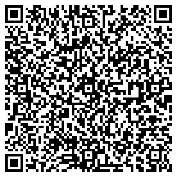 QR-код с контактной информацией организации ЛТД Биг Сити, ООО