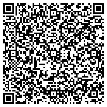 QR-код с контактной информацией организации Интрэк, ООО