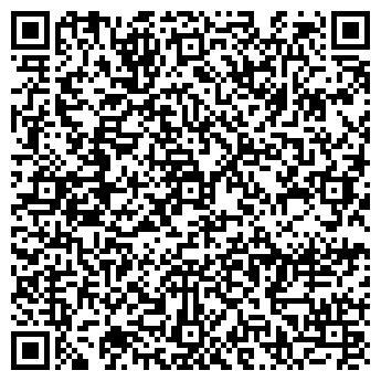 QR-код с контактной информацией организации ГЕРМЕС СУПЕР МАРКЕТ