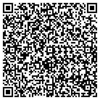 QR-код с контактной информацией организации АСТАРТА И К, ООО