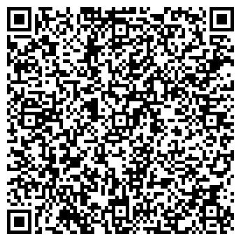 QR-код с контактной информацией организации СВ-Терм, ООО