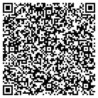 QR-код с контактной информацией организации Про7, ООО (Pro7, интернет магазин)