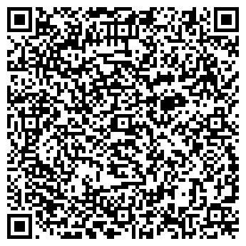 QR-код с контактной информацией организации Септик 2012, ЧП