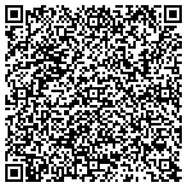 QR-код с контактной информацией организации Фора Захид, ТМ ЧП