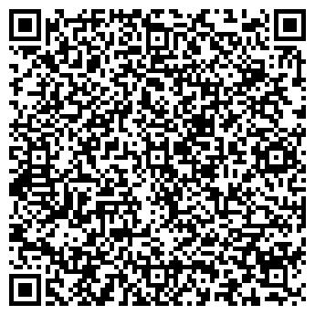 QR-код с контактной информацией организации Инволд, ООО