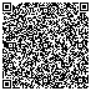 QR-код с контактной информацией организации Торговый дом Каштан, ООО
