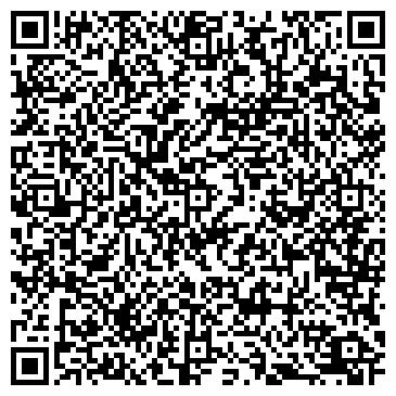 QR-код с контактной информацией организации Веко-Сервис, ООО