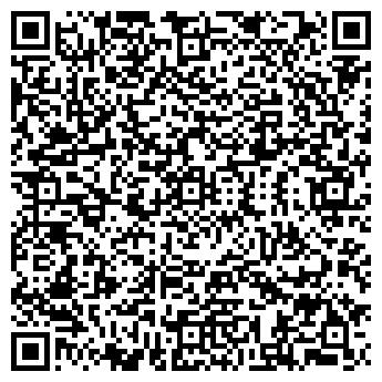 QR-код с контактной информацией организации ЭкоЛаб, ООО