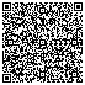 QR-код с контактной информацией организации БЕЛЬСИГОР, ООО
