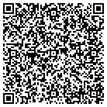 QR-код с контактной информацией организации Стилвейс, ООО