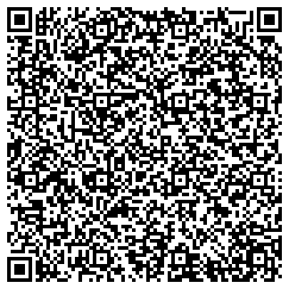 QR-код с контактной информацией организации Торговый Дом Купянский машиностроительный завод, ООО