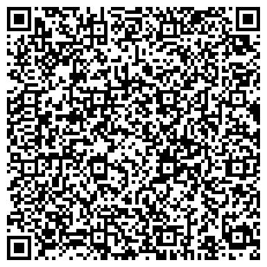 QR-код с контактной информацией организации Royal Holding Business (Роял Холдинг Бизнес), ООО