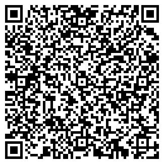 QR-код с контактной информацией организации МеНас, ОАО