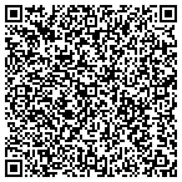 QR-код с контактной информацией организации Alma Water( Алма Вотер), ООО