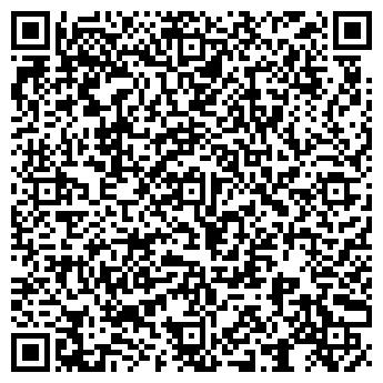 QR-код с контактной информацией организации Био-чем Украина, ООО