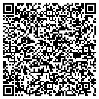 QR-код с контактной информацией организации ЗИП, ЧП