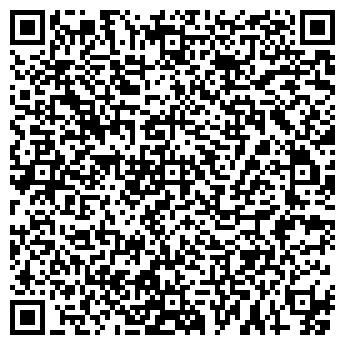 QR-код с контактной информацией организации Евро Быт Комфорт, ООО