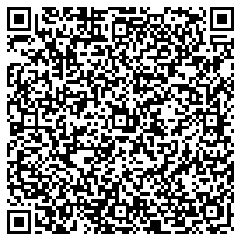 QR-код с контактной информацией организации Живая вода ТД, ООО