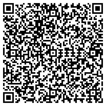 QR-код с контактной информацией организации ИНТЕРЬЕР-СТУДИЯ