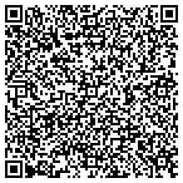 QR-код с контактной информацией организации Свято и Дар, ООО