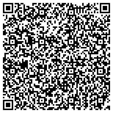 QR-код с контактной информацией организации Тека (интернет магазин), Компания