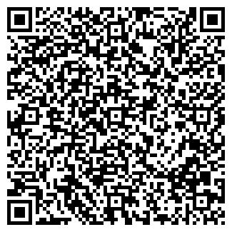 QR-код с контактной информацией организации Ma-Kрo, ООО