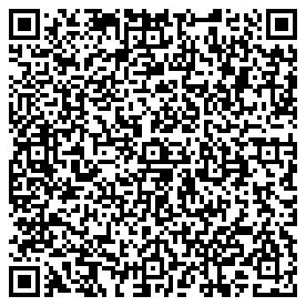 """QR-код с контактной информацией организации ООО """"Контракт"""""""