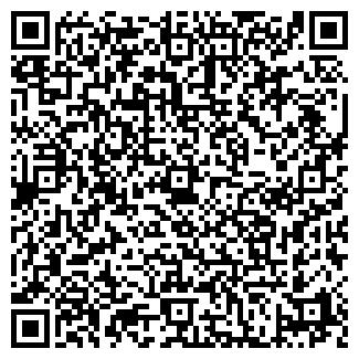 QR-код с контактной информацией организации УкрРемТорг - 2000, ЧП