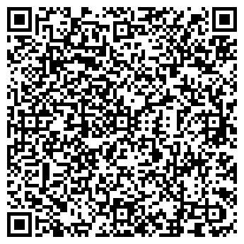QR-код с контактной информацией организации Нафтен-Синтез, ООО