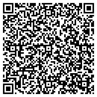QR-код с контактной информацией организации Найденко И.И., Чп (Oмега 1)