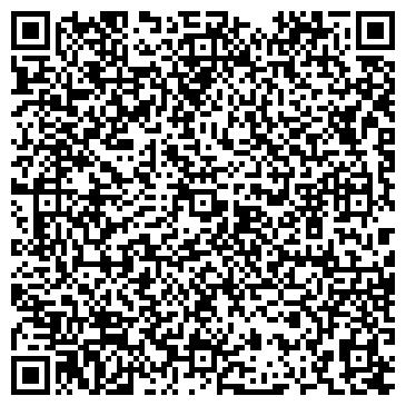 QR-код с контактной информацией организации Компания Фрост, ООО