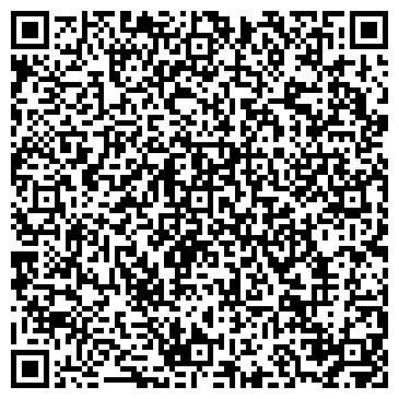 QR-код с контактной информацией организации Смотри - бытовая техника, ЧП