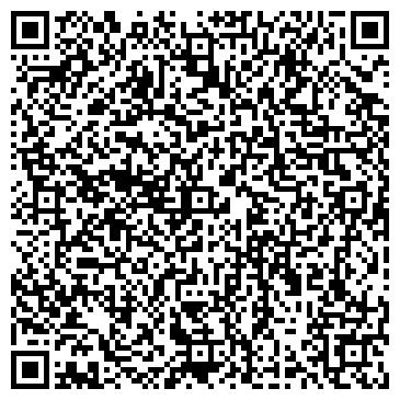 QR-код с контактной информацией организации Калдрон, ЧП