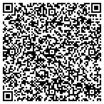 QR-код с контактной информацией организации Ватербос, Компания (Waterboss)