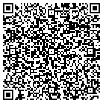 QR-код с контактной информацией организации Комфорт техно, ООО