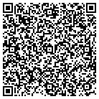 QR-код с контактной информацией организации WWM Supply S.L.,ЧП