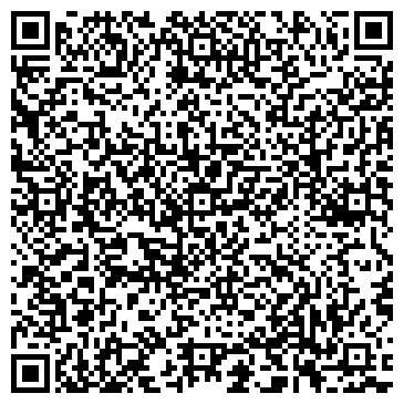 QR-код с контактной информацией организации Бабелами ЛТД, ЧП (LTD Babelami)