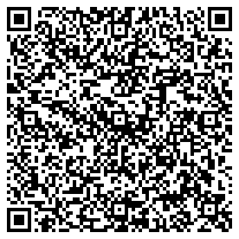 QR-код с контактной информацией организации Виноградник, ЧП
