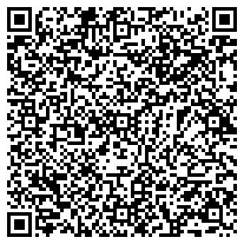 QR-код с контактной информацией организации Бакито, ОАО
