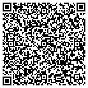 QR-код с контактной информацией организации КУБАНЬЛЕССТРОЙ, ООО