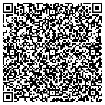 QR-код с контактной информацией организации Стар Трейд, ООО