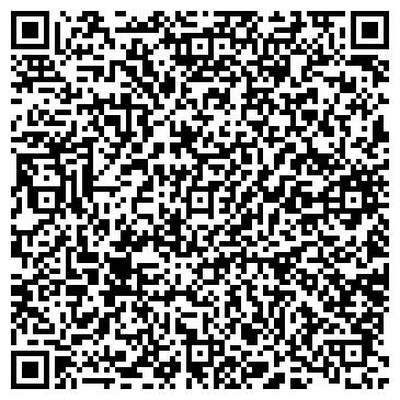 QR-код с контактной информацией организации Твист Атик, ПФ