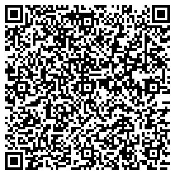 QR-код с контактной информацией организации Арго, ООО