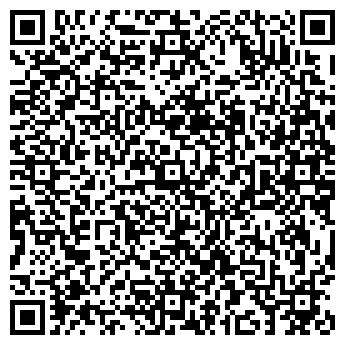 QR-код с контактной информацией организации Деловая Украина, ООО