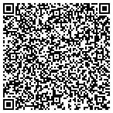 QR-код с контактной информацией организации Штайнер-Украина,ООО