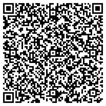 QR-код с контактной информацией организации ФСК Брок, ООО