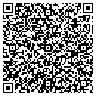 QR-код с контактной информацией организации КУПЧИХА