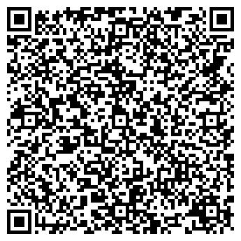 QR-код с контактной информацией организации Егла, ЧП